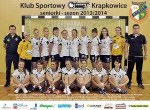 Otmetseniorki2013-14