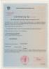 Licencja na wykonywanie krajowego transportu drogowego rzeczy